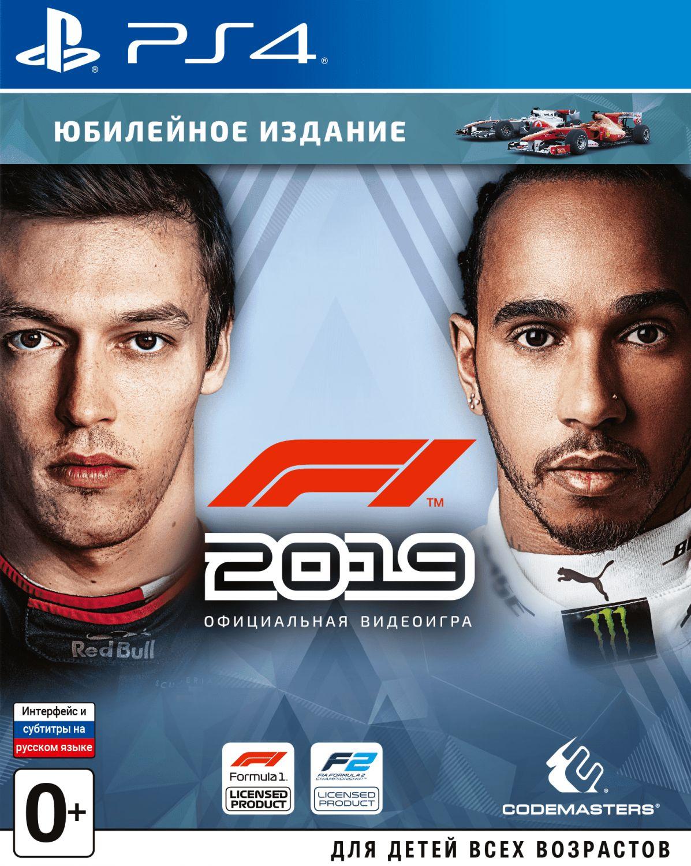Formula One F1 2019 - Anniversary Edition (Юбилейное ...